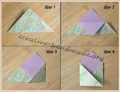 Как сделать маленький конвертик из бумаги