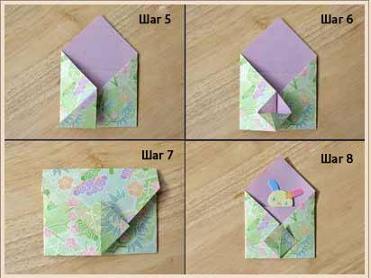 Как можно сделать из бумаги своими руками видео
